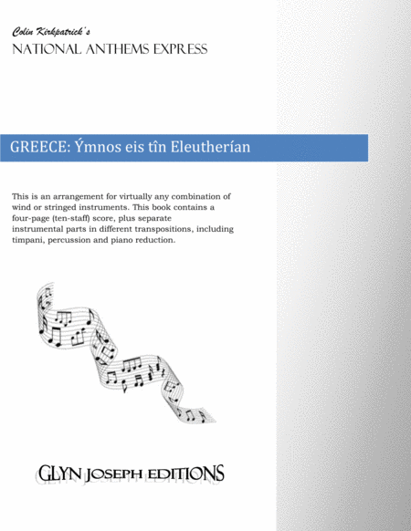 Greece And Cyprus National Anthem Mnos Eis Tn Eleutheran Hymn To Freedom