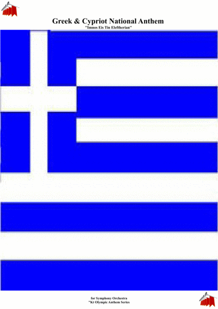 Greek Cypriot National Anthem Imnos Eis Tin Eleftherian For Symphony Orchestra Kt Olympic Anthem Series