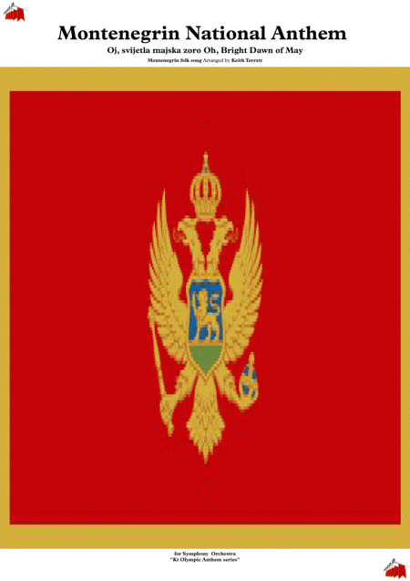 Montenegrin National Anthem For Symphony Orchestra Kt Olympic Anthem Series
