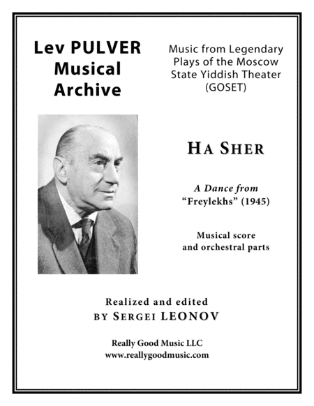 Pulver Lev Ha Sher From Freylekhs For Symphony Orchestra Full Score Set Of Parts
