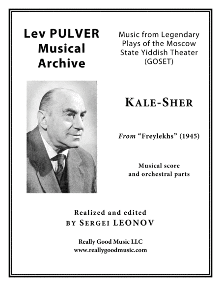 Pulver Lev Kale Sher From Freylekhs For Symphony Orchestra Full Score Set Of Parts