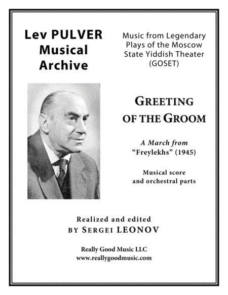 Pulver Lev March Greeting Of The Groom From Freylekhs For Symphony Orchestra Full Score Set Of Parts