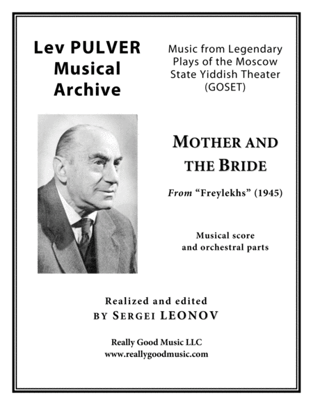 Pulver Lev Mother And The Bride From Freylekhs For Symphony Orchestra Full Score Set Of Parts