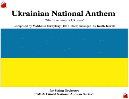 Ukrainian National Anthem For String Orchestra Mfao World National Anthem Series